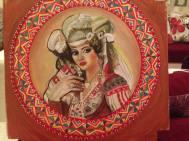 Jana - Princesha e Zadrimës