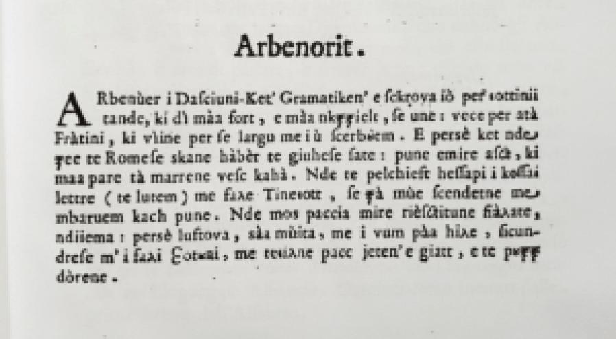 Arbëror - Copy